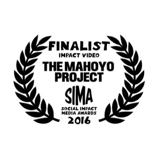 Out of 255 submissions from 96 countries our documentary 'THE MAHOYO PROJECT', has been short-listed as one of the 10 finalists in the SIMA 2016 IMPACT VIDEO Category. We are thrilled and honoured, what an amazing way to start the new year ??????✌?️